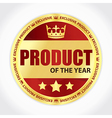 Product of the year badge with golden ribbon and vector image