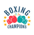 vintage logo for boxing champions vector image vector image