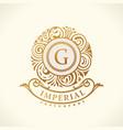 calligraphic floral baroque monogram emblem s vector image vector image