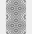islamic pattern seamless arabic geometric vector image vector image