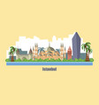 istanbul city skyline one oldest cities vector image vector image