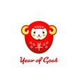 Kawaii goat 2015 vector image vector image