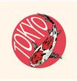 koi carp and red sun japanese fish badge korean vector image vector image