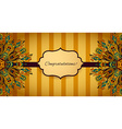 Vintage invitation card on grunge background with vector image