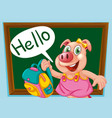 a cute pig character vector image vector image