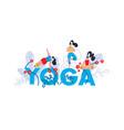 yoga practice print seminar on festival vector image