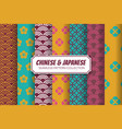 chinese and japanese seamless pattern set vector image