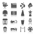 Cinema entertainment icons set vector image