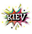kiev ukraine comic text in pop art style vector image vector image