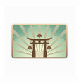 retro style japanese gate landmark vector image