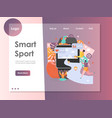 smart sport website landing page design vector image vector image