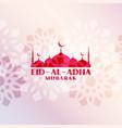 beautiful eid al adha decorative mosque background vector image vector image