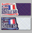 greeting cards for bastille day vector image vector image