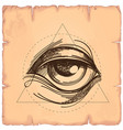 hand drawn sketch eye of providence all seeing vector image vector image
