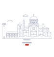 podgorica city skyline vector image vector image