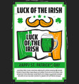 green beer irish flag and clover st patricks day vector image