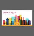 porto alegre city architecture silhouette vector image vector image