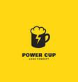 power cup logo vector image vector image