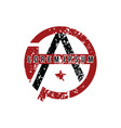 Anarchy atheism socialist logo - logotype vector image