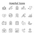 hospital icons set in thin line style vector image
