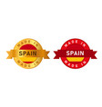 made in spain label stamp for product manufactured vector image vector image