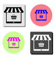online shopping flat icon vector image