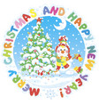 christmas card with a funny snowman vector image vector image
