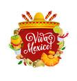 mexican sombrero cinco de mayo maracas and food vector image vector image