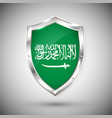 saudi arabia flag on metal shiny shield vector image vector image