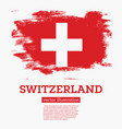 switzerland flag with brush strokes vector image vector image