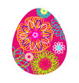 colored easter egg with a bright pattern vector image vector image