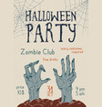 halloween theme party promo poster vector image