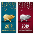 golden and silver pig as a symbol of chinese vector image vector image
