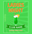 ladies night cocktail party poster vector image