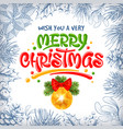 merry christmas background with christmas ball vector image vector image