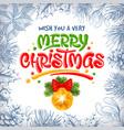 merry christmas background with christmas ball vector image