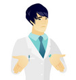 asian confused doctor shrugging shoulders vector image vector image