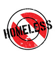homeless rubber stamp vector image vector image