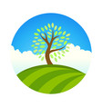 logo with landscape of eco garden or park tree vector image vector image