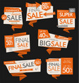 Super sale flyer layout with colorful banners