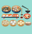 asian food set steamers with dim sum baozi vector image vector image