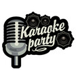banner for a karaoke party vector image vector image