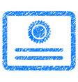 diploma grunge icon vector image vector image