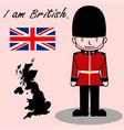 i am british vector image