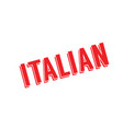 italian rubber stamp vector image vector image