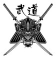 new samurai 0001 g vector image vector image