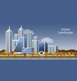 urban landscape with modern buildings autumn city vector image
