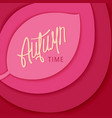autumn time stylized background vector image vector image