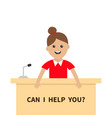 can i help you women female girl people vector image vector image