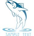 logo tuna vector image